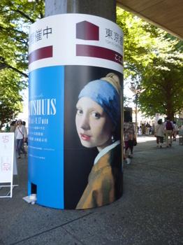 上野の美術館 019.JPG
