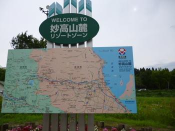 富山へのたび2012年6月 008.JPG