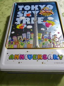 父の日のプレゼント 002.JPG