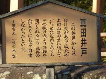 紅葉2012年秋信州の 069.JPG