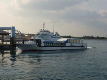 2012年石垣島旅行 124.JPG