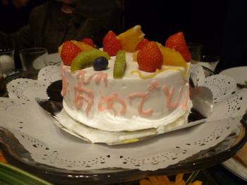 9月陽子ちゃんの結婚式2012年 044.JPG